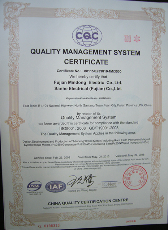 IS09001 quality management certification